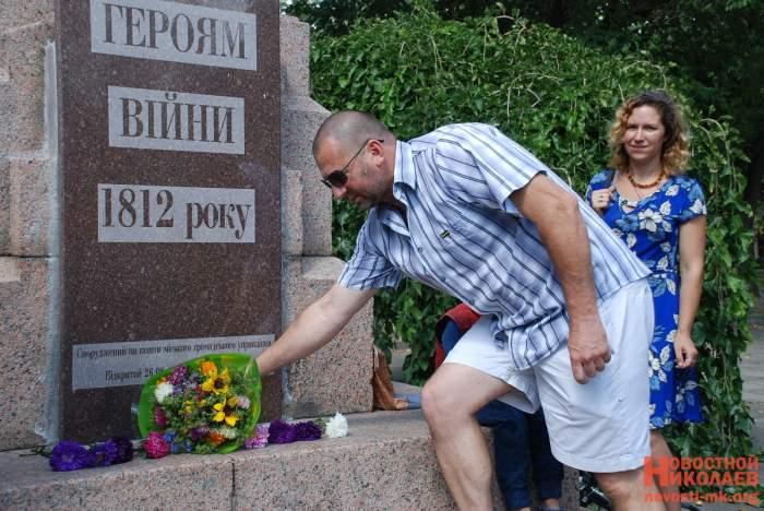 В Николаеве отметили 205-ю годовщину победы в Бородинском сражении (ФОТО)