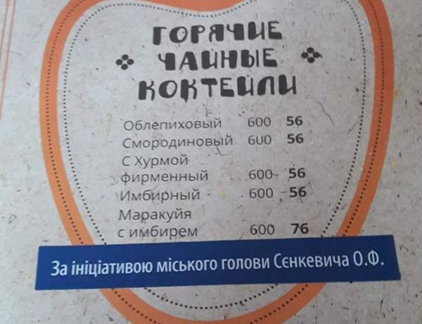 Заброшенное здание в Николаеве разрисовали За ініціативою Сєнкевича